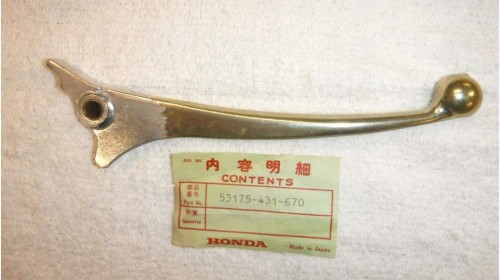 CB400A | CB400T | CX500 | CB750A | CB750F | GL1000 NOS Honda Brake Lever, Right