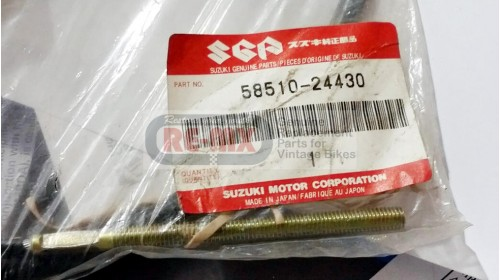 NOS Suzuki LT125 | LT185 Rear Brake Cable