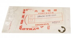 ATC110   ATC185   ATC200   ATC90 NOS Honda E-Ring