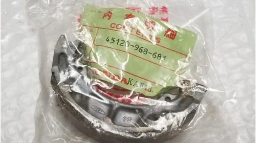 ATC125M | ATC200M | CH150 | EZ90 | TRX125 NOS Honda Brake Shoe