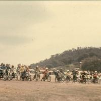 At The Line - Wallen Australia 1973