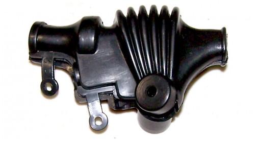 XL70   XR75   CR125   CR250   SL125   TL125 Honda Lever Dust Cover - Right   Brake Side