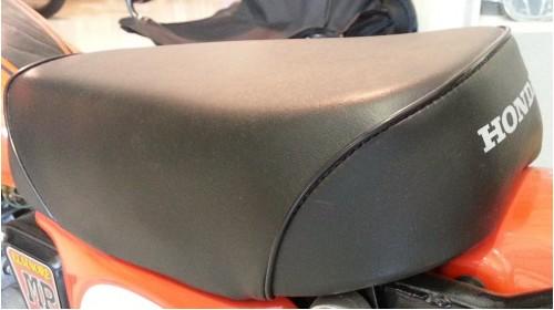 Honda MR50 Seat Cover